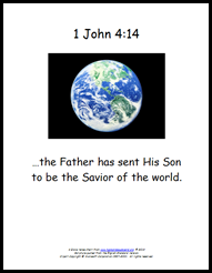 1 John 4 14 Screenshot