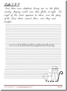 copywork sample- cursive